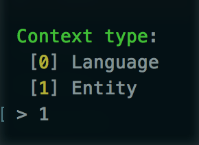 Context Type should be entity
